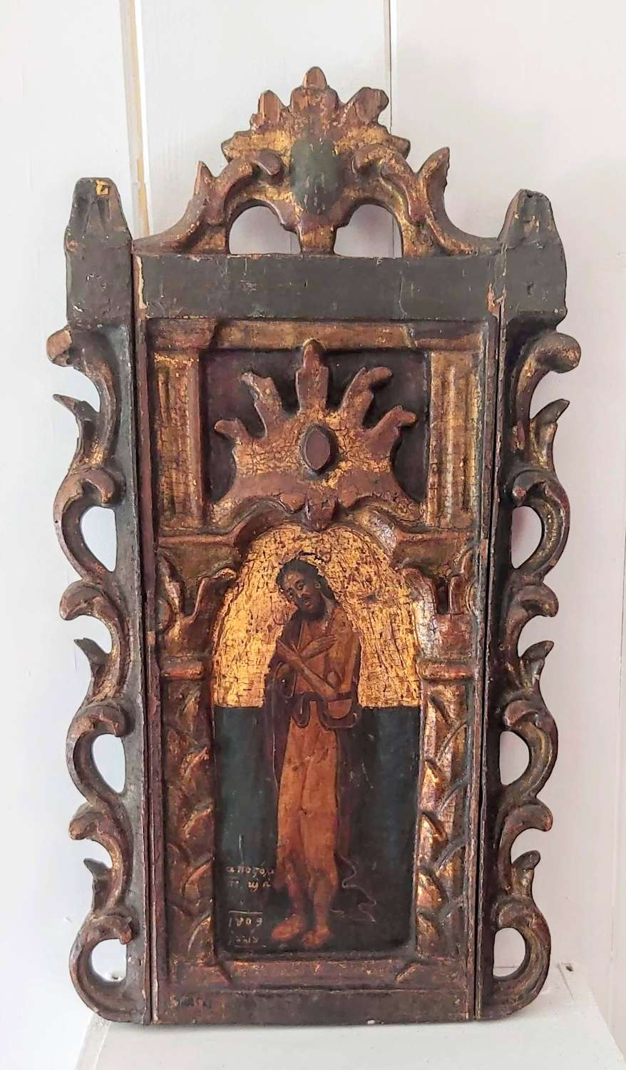 19th century Russian Icon St . Isidore